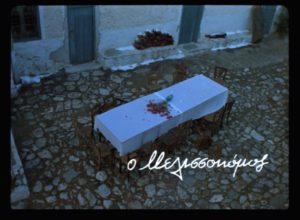 Abb. theo Angelopoulos: O Melissokomos, Eingangsszene